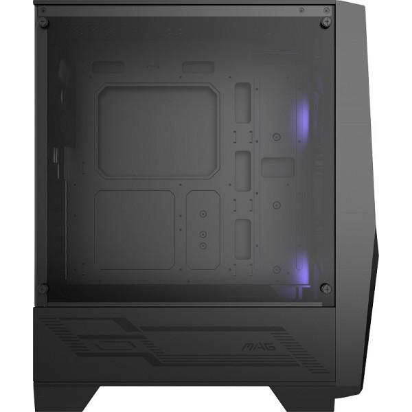 MSI MAG FORGE 100M Boitiers PC MSI, Ultra Pc Gamer Maroc